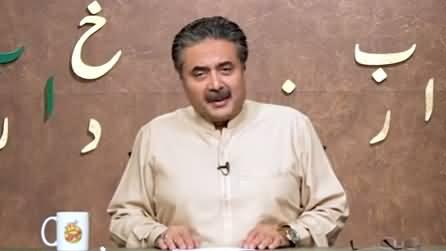 Khabardar with Aftab Iqbal (Episode 5) - 28th January 2021