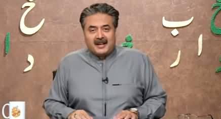Khabardar with Aftab Iqbal (Episode 7) - 30th January 2021