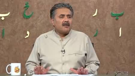 Khabardar with Aftab Iqbal (Episode 71) - 21st May 2021
