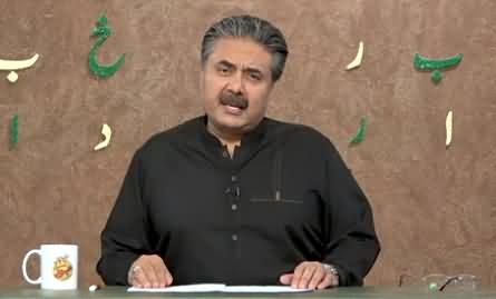 Khabardar with Aftab Iqbal (Episode 72) - 22nd May 2021