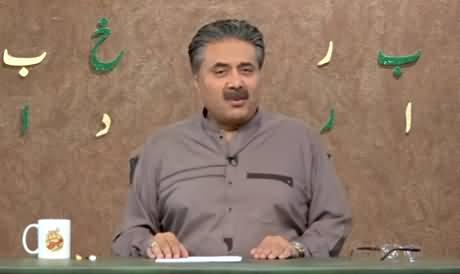 Khabardar with Aftab Iqbal (Episode 73) - 23rd May 2021