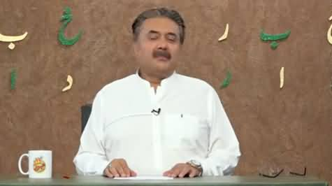 Khabardar with Aftab Iqbal (Episode 74) - 27th May 2021