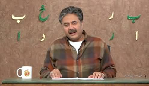 Khabardar with Aftab Iqbal (Episode 75) - 28th May 2021