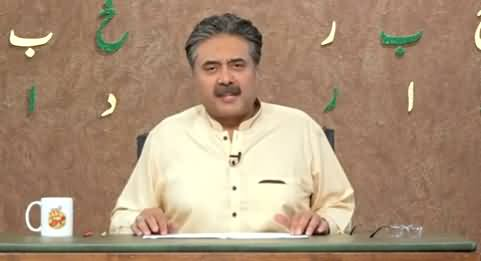 Khabardar with Aftab Iqbal (Episode 76) - 29th May 2021