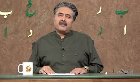 Khabardar with Aftab Iqbal (Episode 77) - 30th May 2021