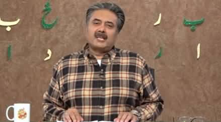 Khabardar with Aftab Iqbal (Episode 79) - 4th June 2021