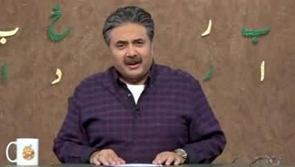 Khabardar with Aftab Iqbal (Episode 81) - 6th June 2021