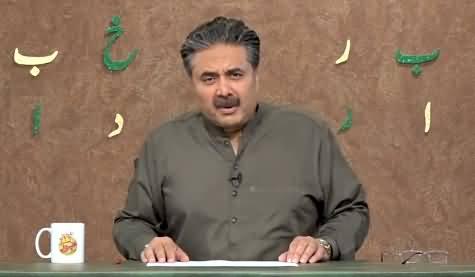 Khabardar with Aftab Iqbal (Episode 82) - 10th June 2021