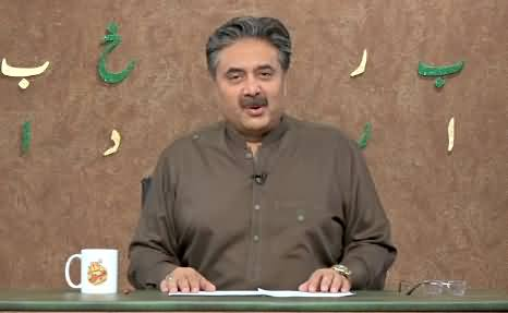 Khabardar with Aftab Iqbal (Episode 83) - 11th June 2021