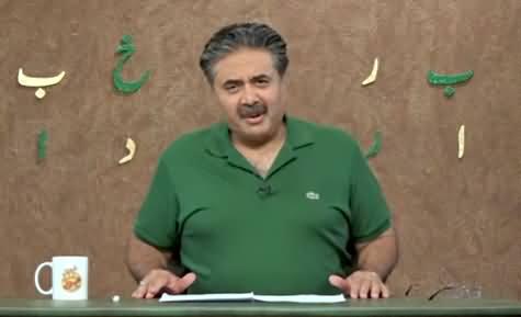 Khabardar with Aftab Iqbal (Episode 84) - 12th June 2021