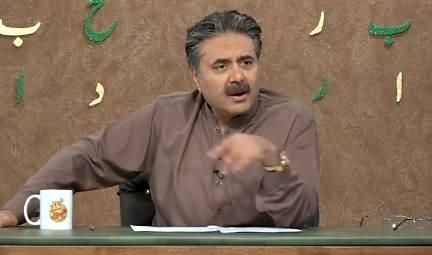 Khabardar with Aftab Iqbal (Episode 87) - 18th June 2021