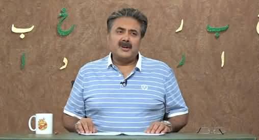 Khabardar with Aftab Iqbal (Episode 89) - 19th June 2021