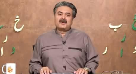 Khabardar with Aftab Iqbal (Episode 9) - 4th February 2021