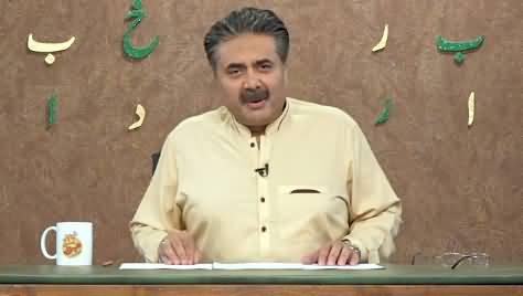 Khabardar with Aftab Iqbal (Episode 90) - 24th June 2021