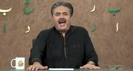 Khabardar with Aftab Iqbal (Episode 91) - 25th June 2021