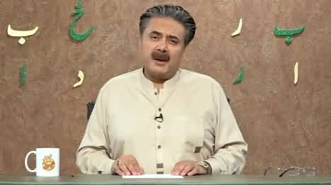 Khabardar with Aftab Iqbal (Episode 92) - 26th June 2021