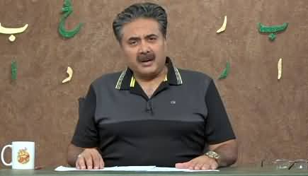 Khabardar with Aftab Iqbal (Episode 93) - 27th June 2021