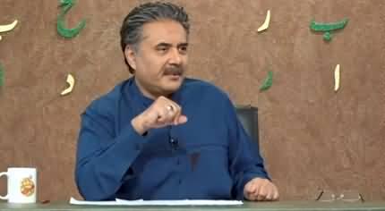 Khabardar with Aftab Iqbal (Episode 95) - 2nd July 2021