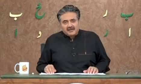 Khabardar with Aftab Iqbal (Episode 96) - 3rd July 2021