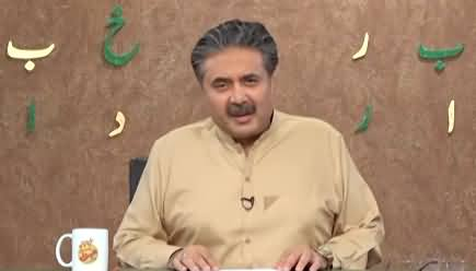Khabardar with Aftab Iqbal (Episode 97) - 4th July 2021