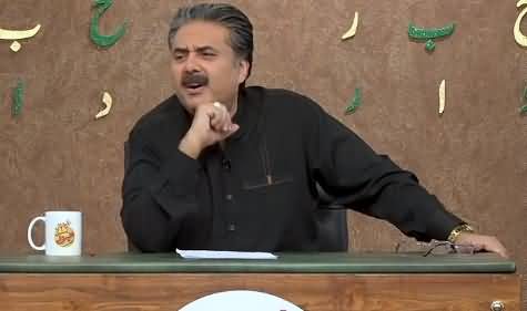 Khabardar with Aftab Iqbal (Episode 98) - 8th July 2021