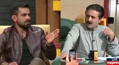 Khabardar with Aftab Iqbal (Muhammad Hafeez) – 7th January 2016