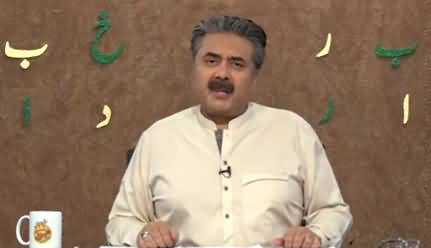 Khabardar with Aftab Iqbal (New Episode 35) - 19th March 2021