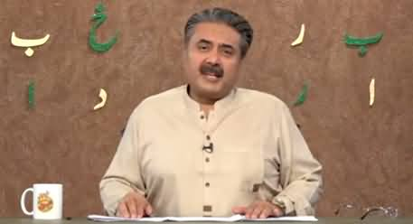 Khabardar with Aftab Iqbal (New Episode 38) - 25th March 2021
