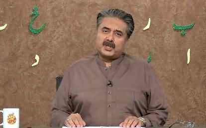 Khabardar with Aftab Iqbal (New Episode 39) - 26th March 2021