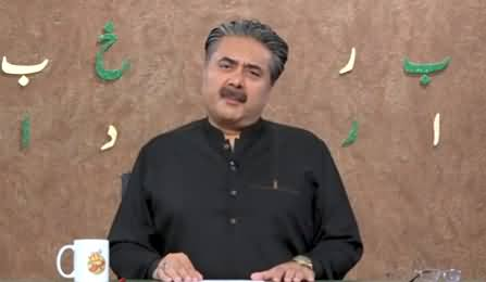 Khabardar with Aftab Iqbal (New Episode 42) - 1st April 2021