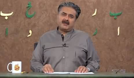 Khabardar with Aftab Iqbal (New Episode 43) - 2nd April 2021