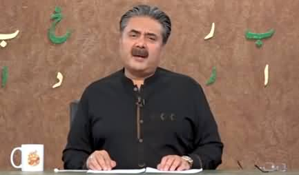 Khabardar with Aftab Iqbal (New Episode 46) - 8th April 2021