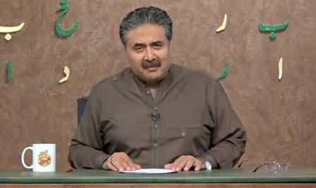 Khabardar with Aftab Iqbal (New Episode 47) - 9th April 2021