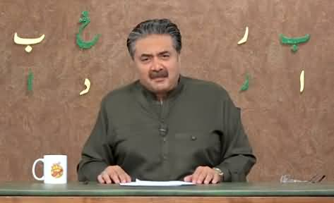 Khabardar with Aftab Iqbal (New Episode 48) - 10th April 2021