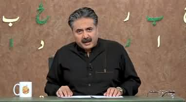 Khabardar with Aftab Iqbal (New Episode 50) - 15th April 2021