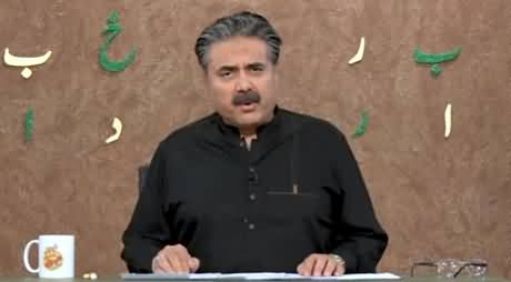 Khabardar with Aftab Iqbal (New Episode 52) - 17th April 2021