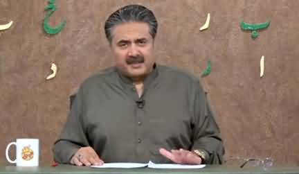 Khabardar with Aftab Iqbal (New Episode 53) - 18th April 2021