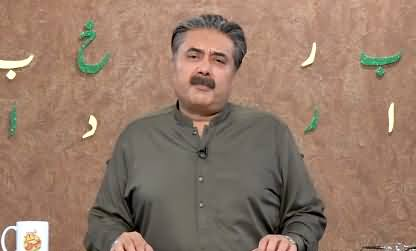 Khabardar with Aftab Iqbal (New Episode 54) - 22nd April 2021