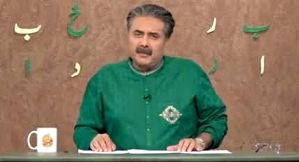 Khabardar with Aftab Iqbal (New Episode 60) - 1st May 2021