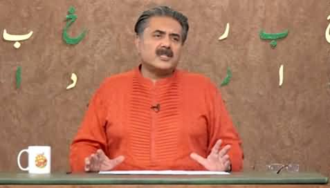 Khabardar with Aftab Iqbal (New Episode 62) - 6th May 2021