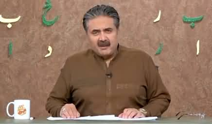 Khabardar with Aftab Iqbal (New Episode 65) - 9th May 2021