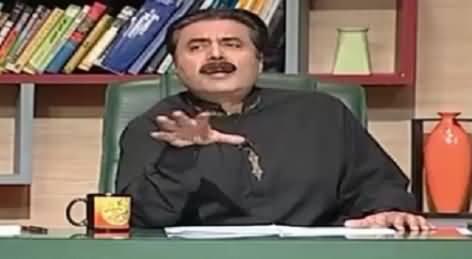 Khabardar with Aftab Iqbal on Express News – 1st January 2015