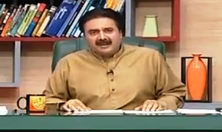 Khabardar With Aftab Iqbal on Express News – 10th December 2015