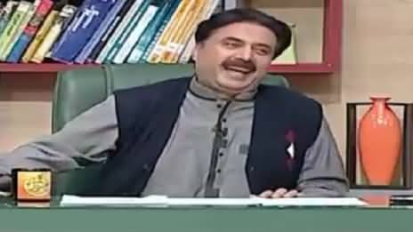 Khabardar with Aftab Iqbal on Express News – 11th December 2015