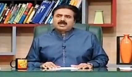 Khabardar With Aftab Iqbal on Express News - 12th December 2015