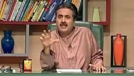 Khabardar with Aftab Iqbal on Express News – 12th February 2016