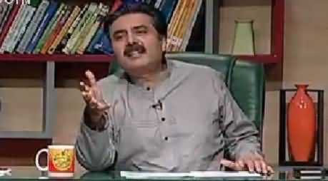 Khabardar with Aftab Iqbal on Express News – 12th March 2016