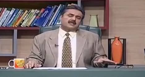 Khabardar with Aftab Iqbal on Express News - 12th May 2016