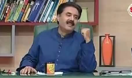 Khabardar with Aftab Iqbal on Express News – 13th December 2015