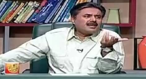 Khabardar with Aftab Iqbal on Express News – 17th April 2016